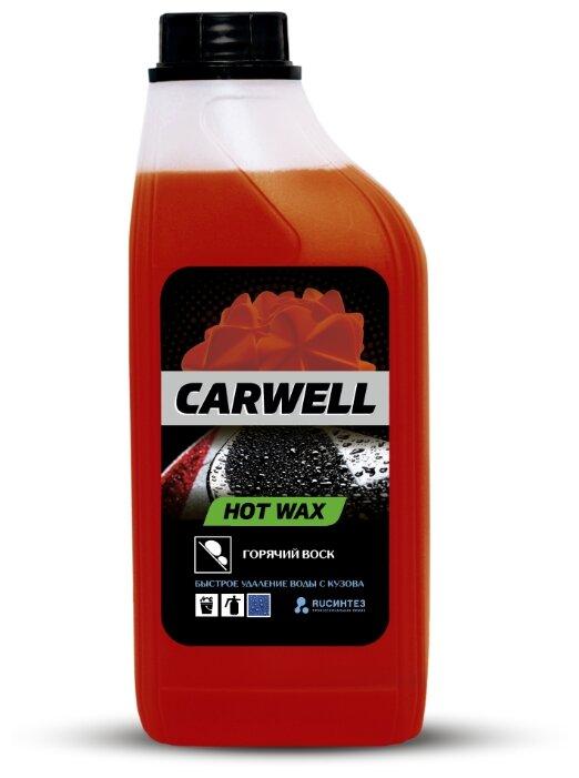 Воск для автомобиля Carwell горячий Hot Wax