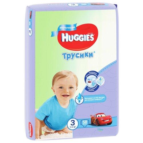 Huggies трусики для мальчиков 3 (7-11 кг) 58 шт.