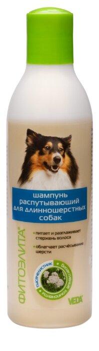 Шампунь VEDA Фитоэлита распутывающий для длинношерстных собак,