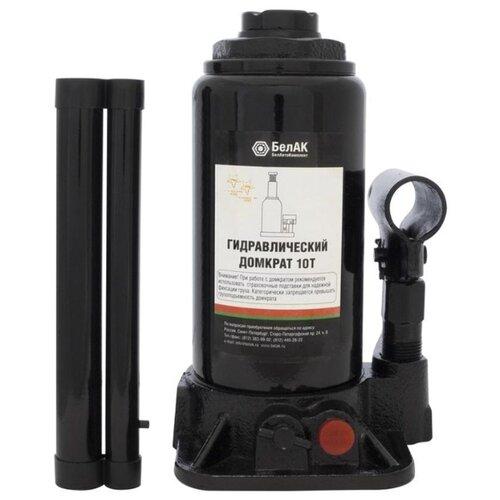 Домкрат бутылочный гидравлический БелАвтоКомплект БАК.00032 (10 т) черный домкрат бутылочный гидравлический белавтокомплект бак 10039 2 т черный
