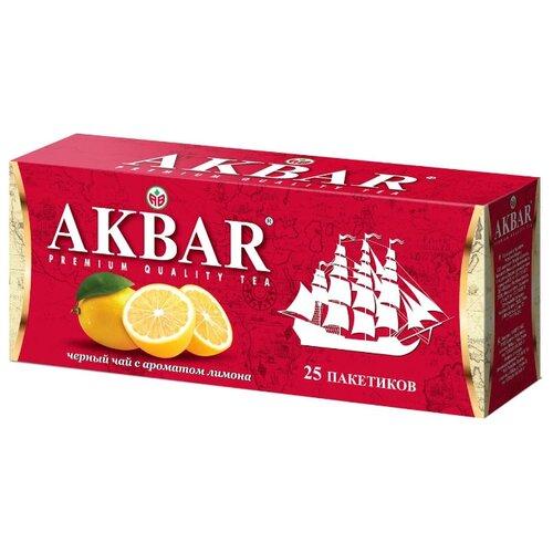 Чай Черный Akbar с ароматом лимона в пакетиках , 25 шт. чай в пакетиках золотая чаша черный с ароматом лимона 20 шт