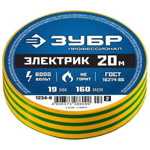 Изолента ЗУБР Электрик-20 (1234_z02) желтый/зеленый