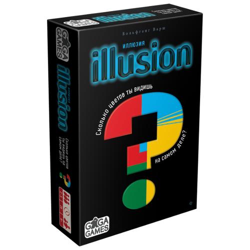 Купить Настольная игра GAGA Иллюзия, Настольные игры
