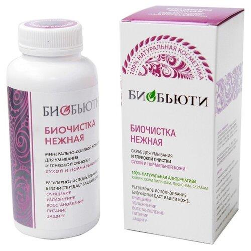 Биобьюти пилинг для лица Биочистка нежная 200 г биобьюти биочистка нежная для сухой кожи 70 г биобьюти для лица