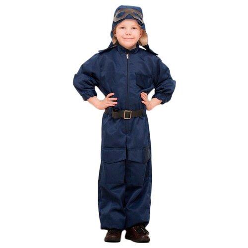 Купить Костюм Бока Военная форма Летчик, синий, размер 104-116, Карнавальные костюмы