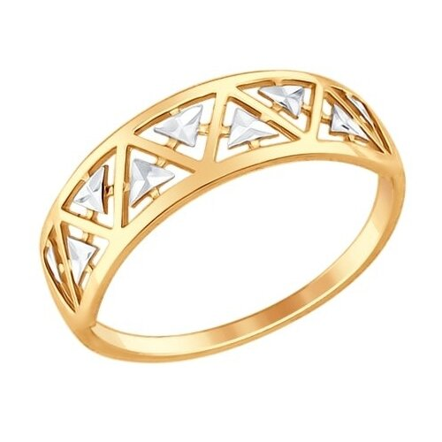 SOKOLOV Кольцо из золота с алмазной гранью 017351, размер 17 фото