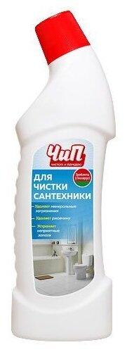 """Купить Средство чистящее санитарно-гигиеническое для чистки сантехники 750 мл """"ЧиП"""" (415-180) по низкой цене с доставкой из Яндекс.Маркета"""