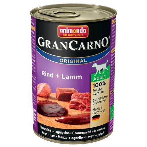 Влажный корм для собак Animonda GranCarno Original говядина, ягненок 400г корм для собак animonda grancarno sensitiv с чувствит пищеварением ягненок картофель 400г
