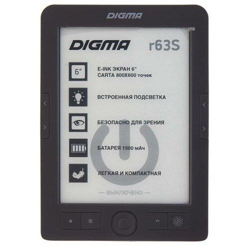 Электронная книга DIGMA r63S 4 ГБ серый