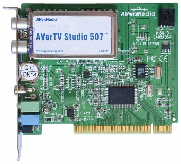 TV-тюнер AVerMedia Technologies AverTV Studio 507