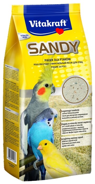 Песок Vitakraft Sandy 2.5 кг