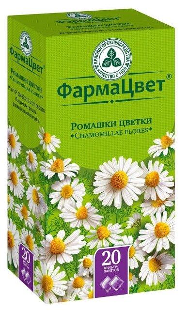 Красногорсклексредства цветы ФармаЦвет Ромашки ф/п 1,5 г №20