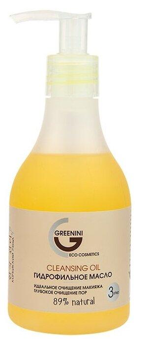 Купить Greenini гидрофильное масло для лица, 235 мл по низкой цене с доставкой из Яндекс.Маркета (бывший Беру)