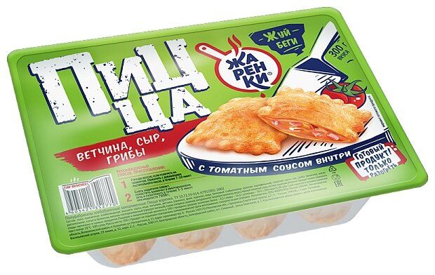 Жаренки Замороженная пицца Ветчина, сыр и грибы 300 г
