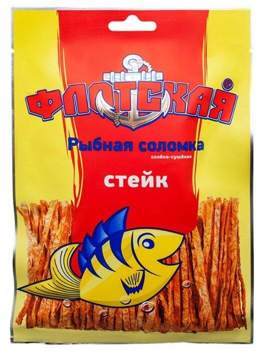Рыбные снэки Флотская Соломка рыбная вкус стейка 30 г