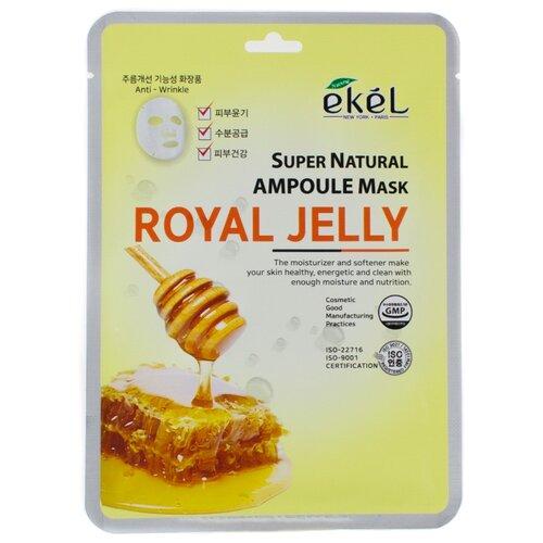 Ekel Super Natural Ampoule Mask Royal Jelly тканевая маска с экстрактом маточного молочка, 25 г phyto therapy mask тканевая маска с алоэ противовоспалительная sheet aloe polyphenol moisturizing