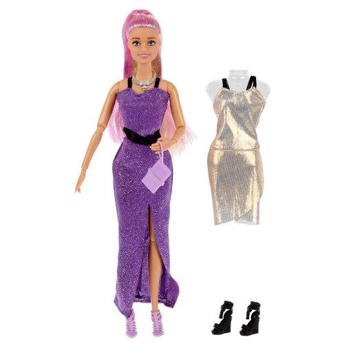 Кукла Карапуз София с дополнительным платьем и аксессуарами, 29 см, 99174-S-AN