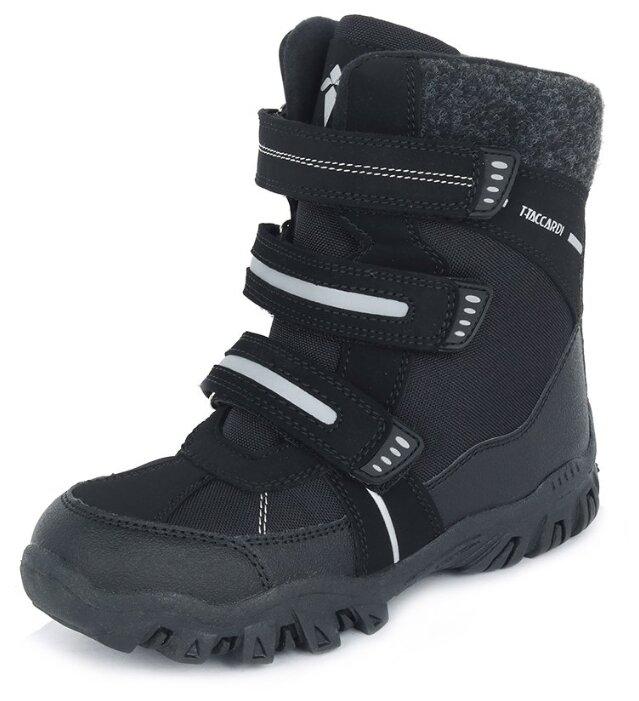 Ботинки T.Taccardi 26707060