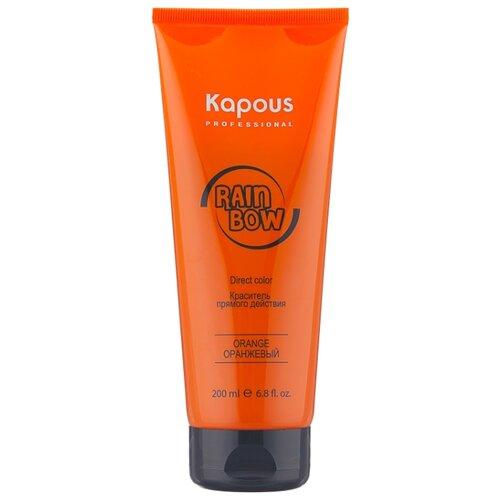 Краситель прямого действия Kapous Professional Rainbow для волос Оранжевый, 200 мл шампуни для выпрямления волос kapous professional