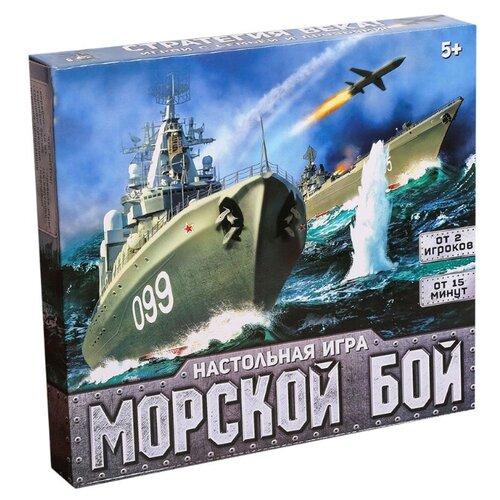 Купить Настольная игра Лас Играс Морской бой, Настольные игры
