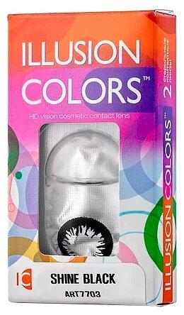 ILLUSION Colors Shine (2 линзы) — купить по выгодной цене на Яндекс.Маркете