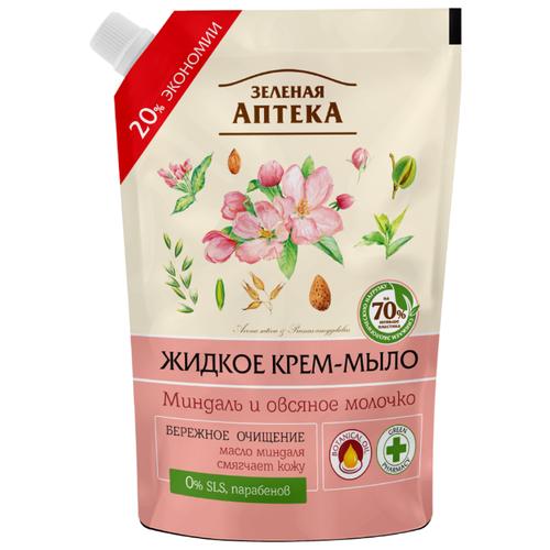 Жидкое крем-мыло Зелёная аптека «Миндаль и овсяное молочко», 460 мл