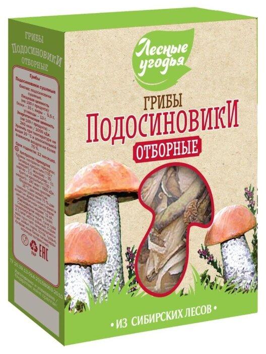 Лесные Угодья Подосиновики резаные сушеные, коробка картонная (Россия)