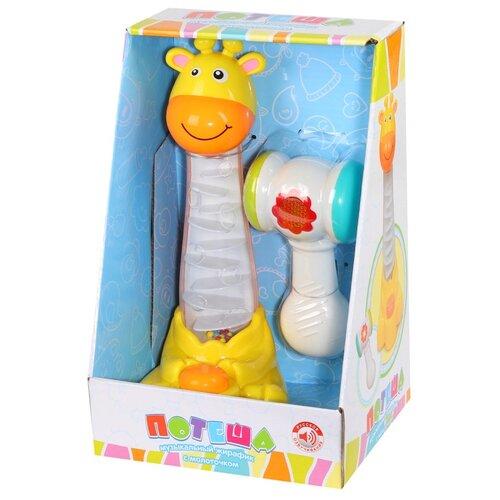 Развивающая детская игрушка для малышей