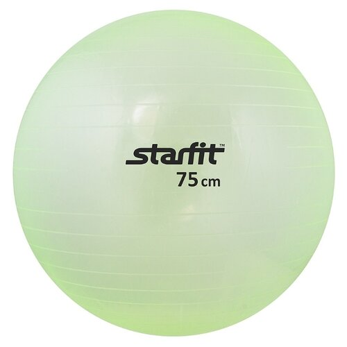 Фитбол Starfit GB-105, 75 см прозрачный/зеленый