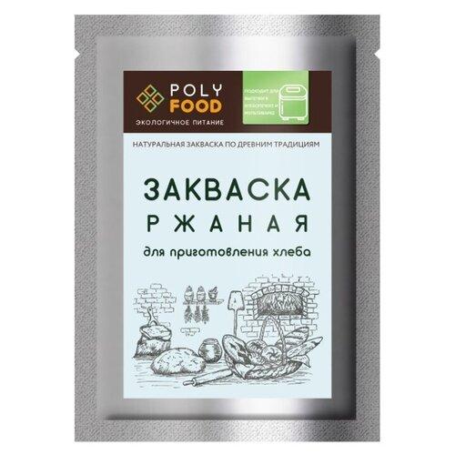Закваска для выпечки хлеба Ржаная, 3 шт