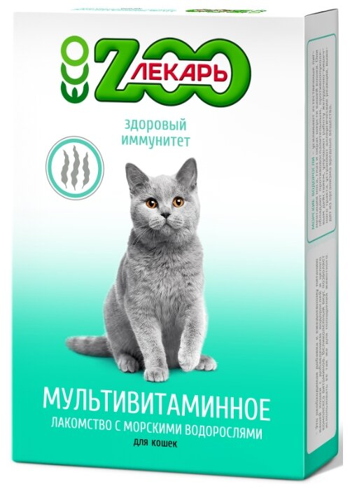 Добавка в корм ECO ZooЛекарь для кошек Здоровый иммунитет