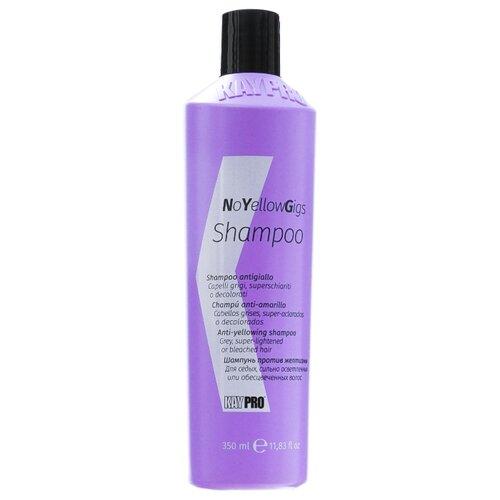 Купить KayPro шампунь No Yellow Gigs против желтизны для седых, сильно осветленных или обесцвеченных волос 350 мл