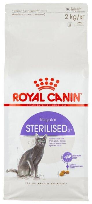 Корм для стерилизованных кошек Royal Canin 37 2 кг