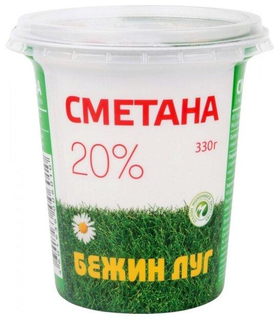 Бежин луг Сметана 20%