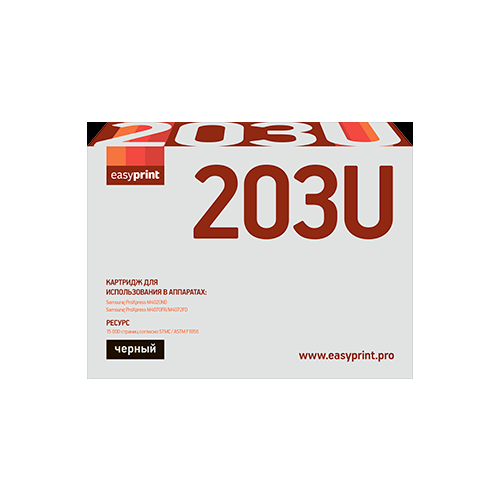 Фото - Картридж EasyPrint LS 203U, совместимый картридж easyprint ls m404 совместимый