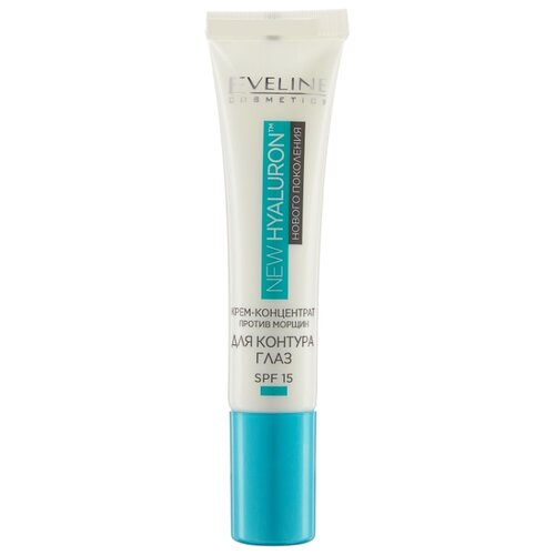 Eveline Cosmetics Крем концентрат против морщин для контура глаз New Hyaluron 15 мл new line cosmetics
