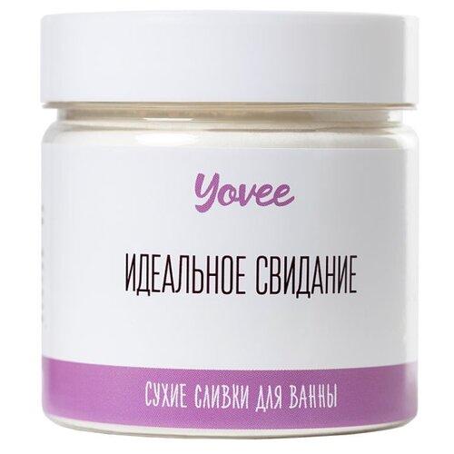Yovee by Toyfa Сухие сливки для ванны Нырнуть в зефирки с ароматом зефира и ванили, 100 г yovee by toyfa соль для ванны когда хочется релакса с ароматом лаванды и сандала 100 г
