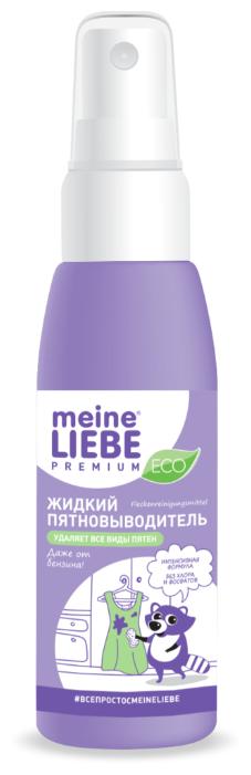 Meine Liebe Premium Пятновыводитель жидкий