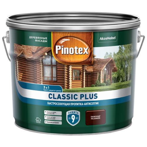 Водозащитная пропитка Pinotex Classic Plus палисандр 9 л