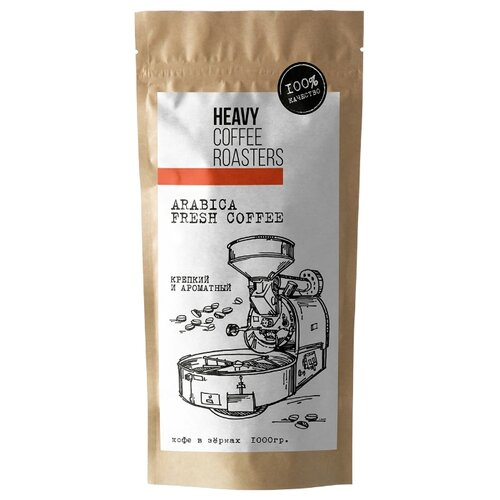 Кофе в зернах Heavy Coffee Roasters Arabica, арабика, 1000 г кофе в зернах sample coffee roasters ethiopia sidamo арабика 1000 г