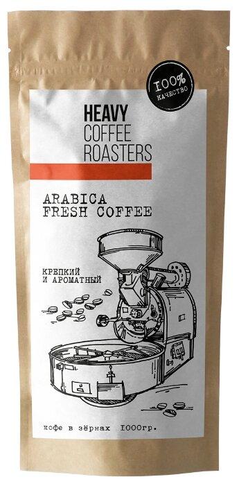 Кофе в зернах Heavy Coffee Roasters Arabica — купить по выгодной цене на Яндекс.Маркете