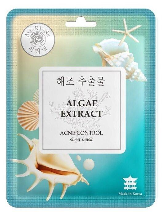 Mi-Ri-Ne очищающая тканевая маска Algae extract с экстрактом красных водорослей