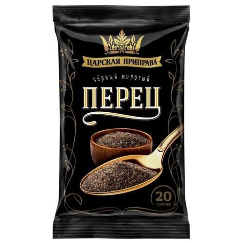 Царская приправа Перец черный молотый, 4 х 20 г