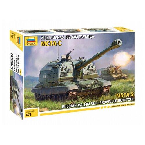 Купить Сборная модель ZVEZDA Российская 152-мм гаубица МСТА-С (5045) 1:72, Сборные модели