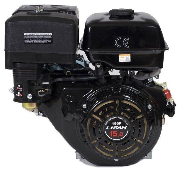 Бензиновый двигатель LIFAN 190F D25 3А