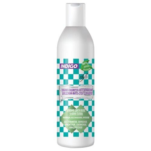 Купить Indigo Style шампунь для волос Organic Vegan вегетарианский 200 мл
