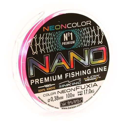 Монофильная леска Balsax Nano neon fuxia 0.38 мм 100 м 17 кг