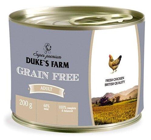 Корм для собак DUKE'S FARM курица с клюквой, со шпинатом 200г