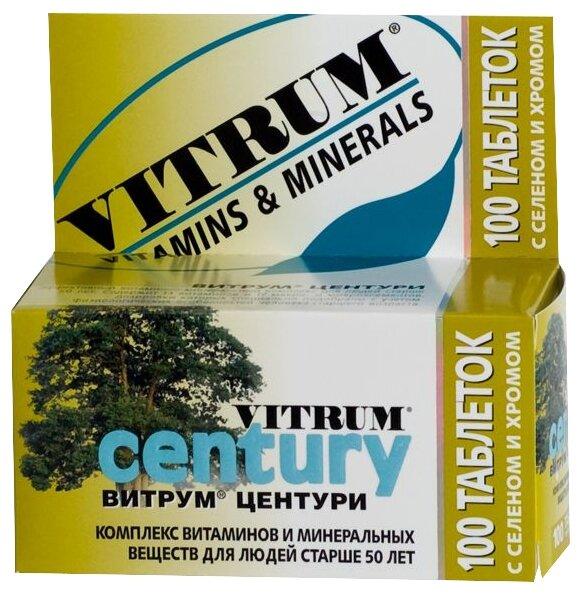 Revizuire: Vitamine Vitrum