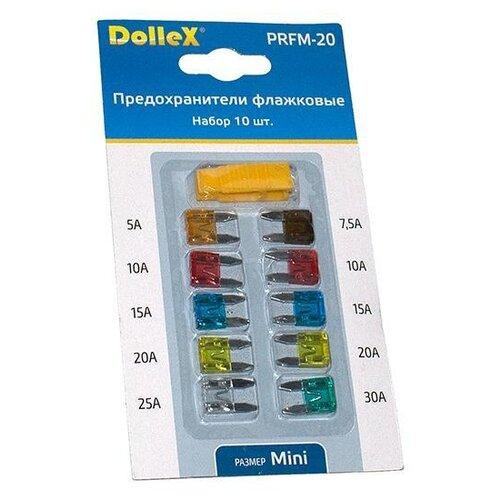 Предохранители флажковые MINI Dollex PRFM-20, набор 10 шт. с пинцетом